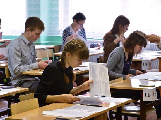 Школьники Башкирии будут ходить на дополнительные занятие по сертификатам