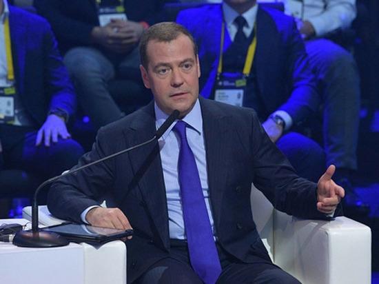 Медведев призвал готовиться к
