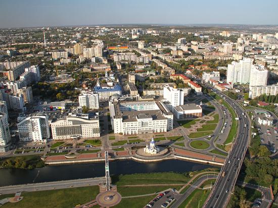 Белгород и его улицы