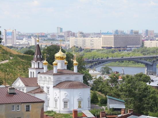 Нижний Новгород вошел в ТОП-10 самых красивых городов страны