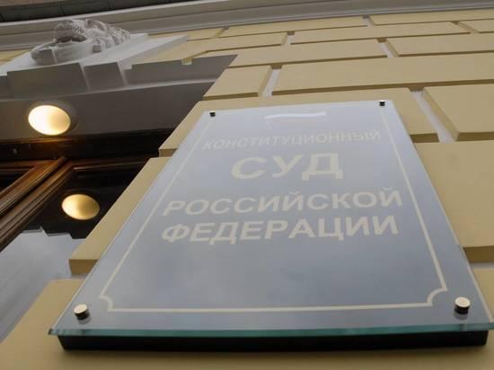 Дети «врагов народа» потребовали права вернуться в Москву из затянувшейся ссылки
