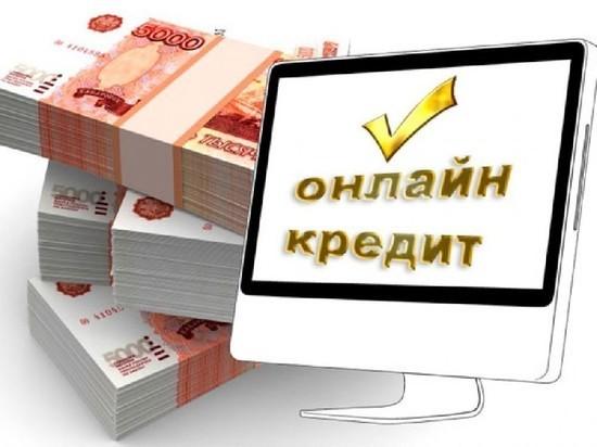 Жительница Чувашии заплатила 180 тысяч рублей за кредит от мошенников