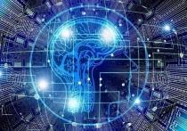 Опубликована предварительная программа и список спикеров крупнейшего в Восточной Европе форума по искусственному интеллекту Artificial Intelligence Journey (AI Journey)
