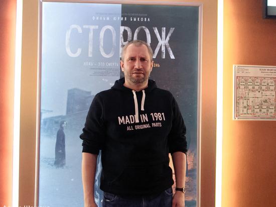 Юрий Быков в Екатеринбурге рассказал, как понимать его фильм «Сторож»