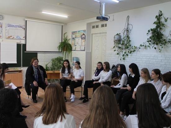 Педагогов Железноводска обучили новым методам в работе с подростками