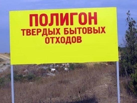 Его построят в пригороде города Галич Костромской области