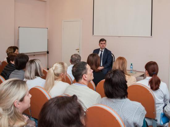Встреча главы региона с врачами состоялась в рамках подготовки к расширенному заседанию Государственного совета, который пройдет под девизом «О задачах субъектов Российской Федерации в сфере здравоохранения»