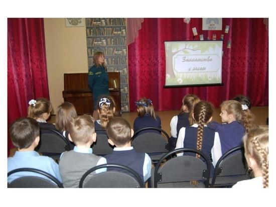 Для юных серпуховичей провели экологический урок в библиотеке