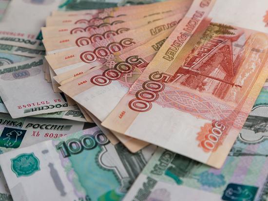 """Резкий рост доходов россиян удивил экспертов: """"Нестыковочка получается"""""""