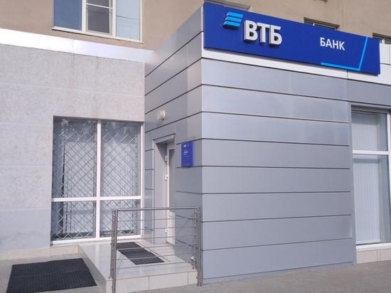 ВТБ расширил сеть обслуживания частных клиентов в Волгодонске