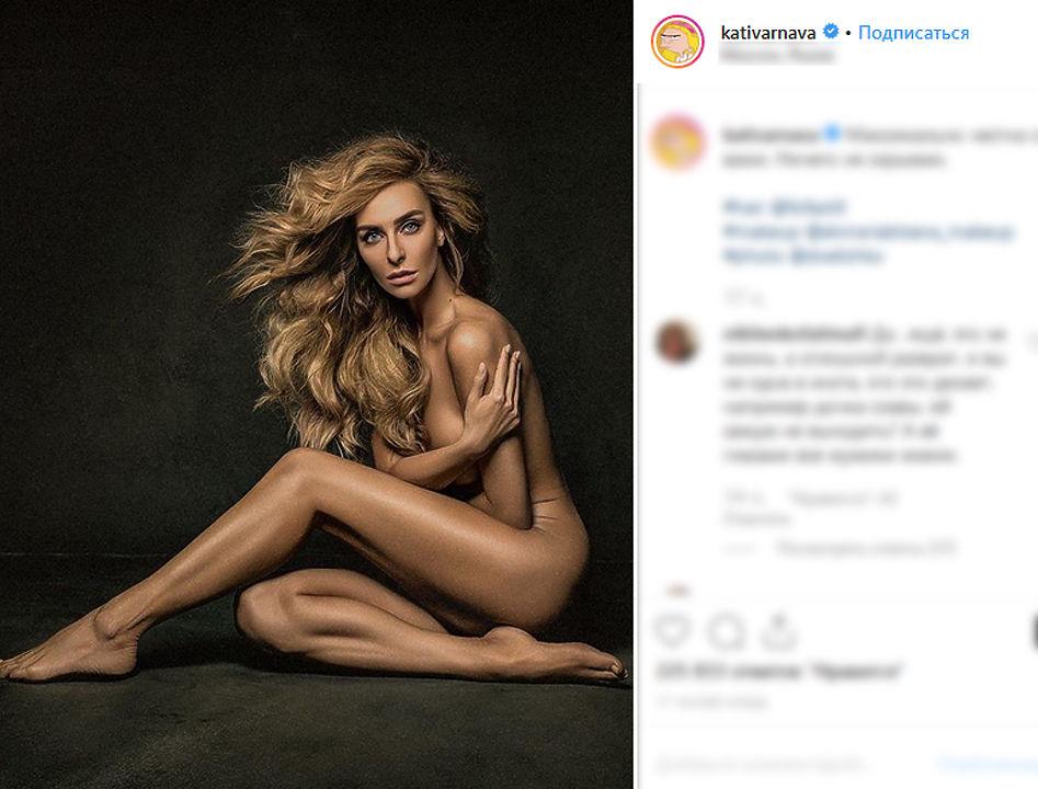 Звезда Comedy Woman Екатерина Варнава удивила поклонников голым фото