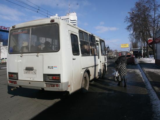 Студенты из Кемерова пожаловались на издевательство со стороны водителей маршруток