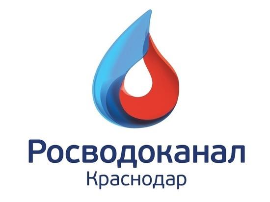 Испытательный центр «Краснодар Водоканала» предлагает дополнительные услуги