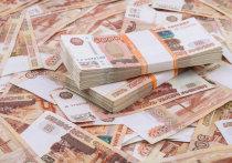 Житель Петербурга выиграл в лотерею четыре миллиона рублей