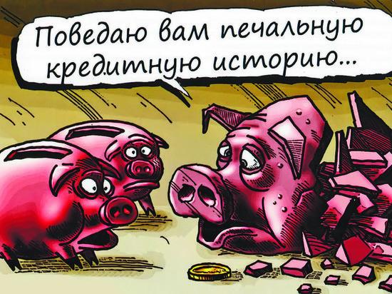 Сетелем банк санкт петербург кредит наличными