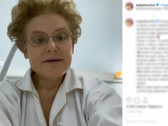 Малышева объяснила, зачем снимала свою госпитализацию за видео