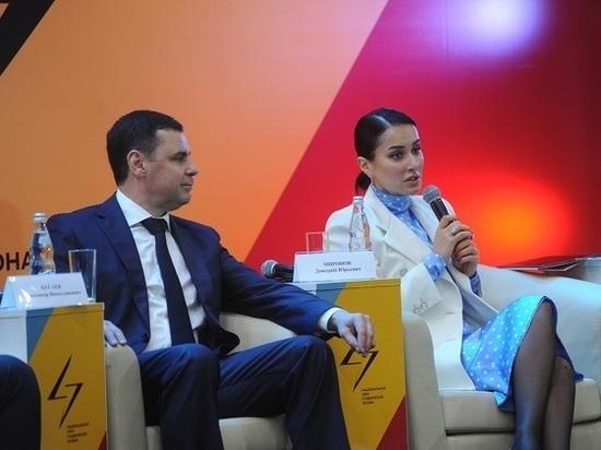 Студенческий слет в Ярославле поприветствовали Дмитрий Миронов и Тина Канделаки
