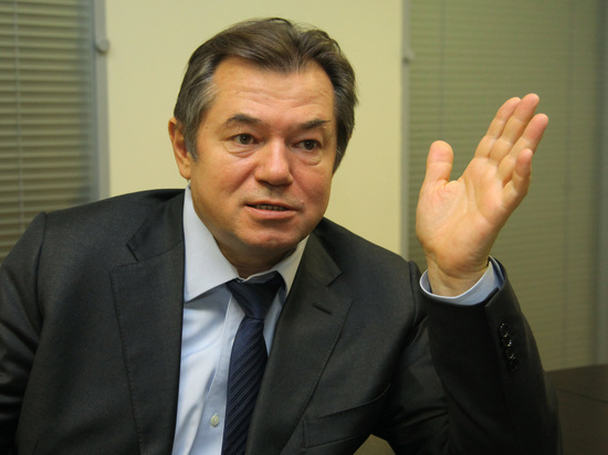 Сергей Глазьев заявил, что из России вывели 1 трлн долларов