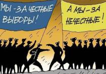 Столица избавилась от Киртоакэ!