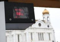 В России могут ввести штрафы за недолив бензина на АЗС