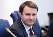 Глава Минэкономразвития Максим Орешкин прокомментировал обновленную версию рейтинга Всемирного банка Doing Business, в котором Россия поднялась на три позиции за год и заняла 28-е место среди 190 стран