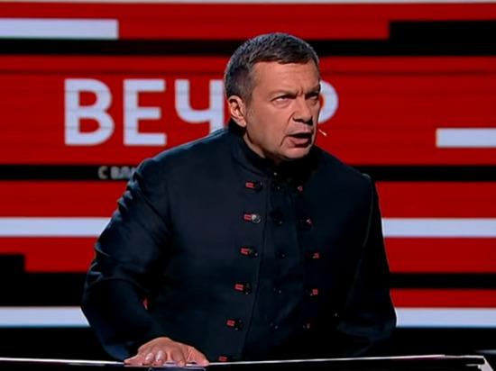Телеведущий Соловьев призвал сажать поручителей сбежавшего из России оппозиционера, взимать с них денежные штрафы