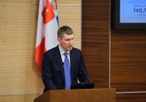 Проект бюджета Пермского края принят Законодательным собранием в первом чтении