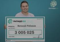 Деньги к деньгам: ювелир из Костромы выиграл в лотерею 3 млн