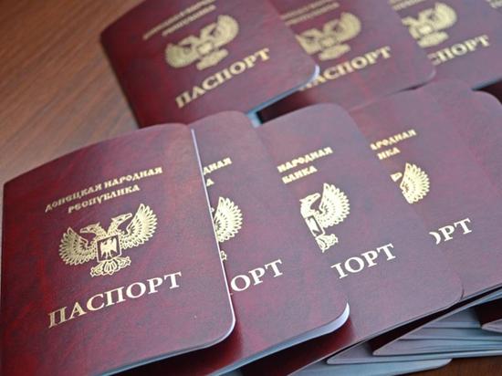 На Украине решили признавать выданные в республиках Донбасса документы
