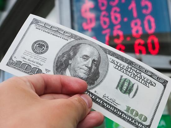 """Следом рухнет """"деревянный"""" - до 70 рублей за доллар"""