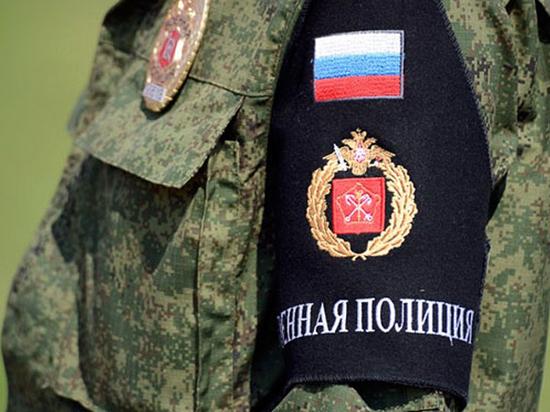 Минобороны сообщило о переброске в Сирию трехсот военных полицейских из Чечни