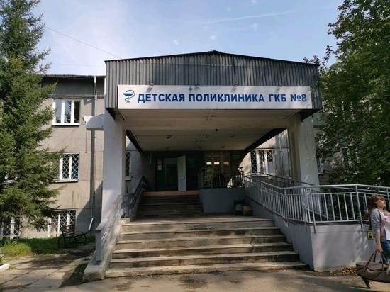 К концу года завершится строительство детской поликлиники № 8 в Иркутске