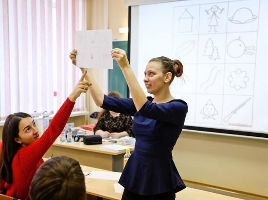 Молодых педагогов Югры научат отвечать на вызовы времени