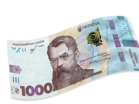 На Украине вводят банкноту номиналом в 1 тысячу гривен