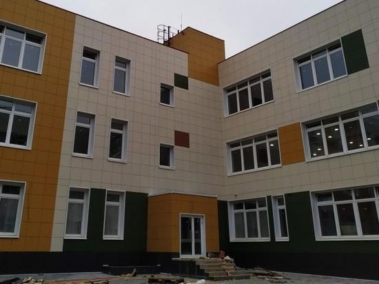 В Кирове объявили торги на поставку оснащения школы в Чистых прудах