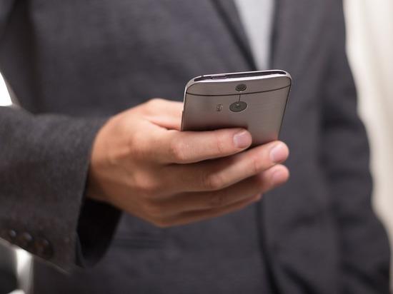 За атаку с помощью СМС кредитным организациям грозят штрафами до 500 тысяч рублей
