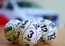 Воронежец сорвал в лотерею крупный куш