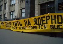 В Томскую область могут снова начать завозить «урановые хвосты»