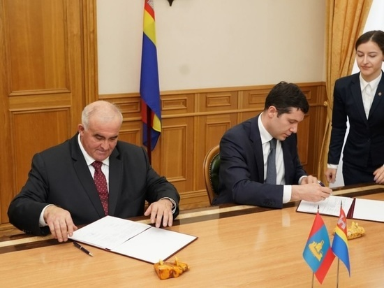 Сергей Ситников подписал соглашение с Калининградской областью о сотрудничестве