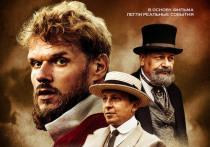 Киноафиша Крыма с 24 по 30 октября