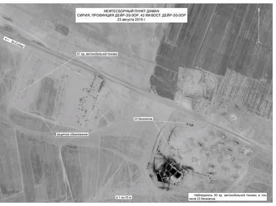 Минобороны показало фото контрабанды США сирийской нефти