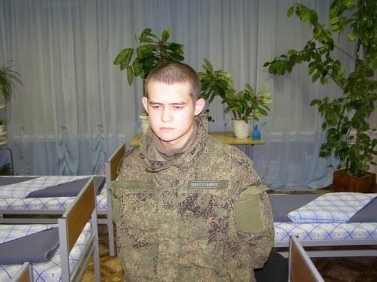 Стрелявший в солдат в Забайкалье имеет 2 группу психоустойчивости - СМИ