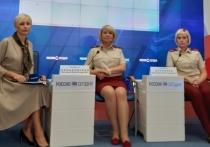 Качество морской воды у берегов Крыма ухудшается