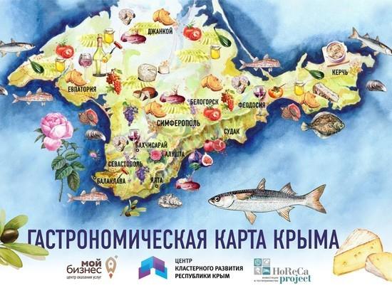 Что такое «вкус Крыма»?