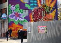 Мэрия дагестанского Дербента припудрила городскую нищету стрит-артом