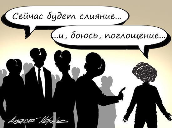 """""""Мнение сотрудников не интересно"""": абсурдная история пренебрежения к российским ученым"""