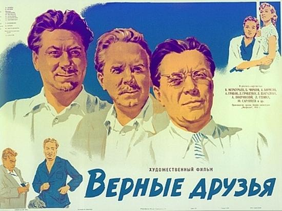 Что осталось за кадром летом 1953 года, когда снималась одна из самых любимых советских картин, зрители канала «ТВ Центр» узнают, посмотрев в понедельник, 4 ноября, в 10:55 новый документальный фильм «Любимое кино