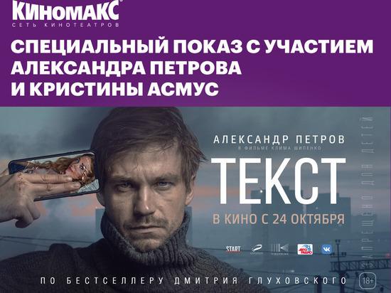 Асмус Кристина Голая Фото Фильм Таксист