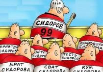 Коррупция в мэрии Архангельска: разогнана половина депутатов из градостроительной комиссии