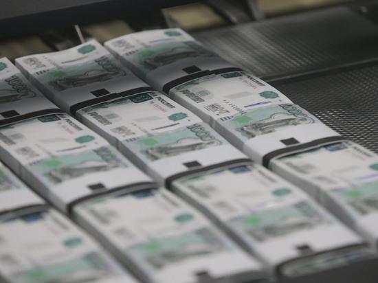 Россияне раскрыли цель своих сбережений